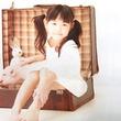 福原遥、幼少期のころの写真を公開し話題に「初心を忘れず頑張っていきます」
