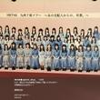 """指原莉乃卒業後初のツアーに臨むHKT48""""指原イズム""""継承に意欲 「寸劇戦隊・指レンジャー」結成"""
