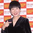 和田アキ子が生放送で謝罪「謝れる大人は素晴らしい」の声も