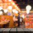 栃木県の居酒屋で男性1人が撃たれて重傷 逃走中の犯人に恐怖の声