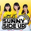 NHKから、まさかの地下アイドルグループがデビュー! メンバーは、白石聖×松田るか×田中珠里×松川星×天木じゅん