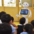 文教大学付属小学校6年生がPepperに昔話・童話をプログラミング学校説明会にて幼稚園児に読み聞かせ披露