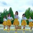 NHK「よるドラ」ヒロイン5人が「サニーサイドアップ」としてアイドルデビュー!本日よりMVも公開