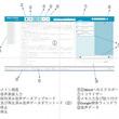 AI文章生成サービス「easy writer」の先行登録、始めました!