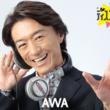 """令和ディスコ・ブームの立役者DJ OSSHYが7/22""""ディスコの日""""を記念して、「AWA」にてディスコの名曲を厳選したプレイリストを公開!"""