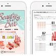 Qoo10で、「すみすみ」ポーチ付き「Beauty Box」夏のスペシャルセットを、7/22から発売!