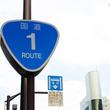 「国道1号」「国道1号線」正解は? 道路名に「線」が付いたり付かなかったりのワケ