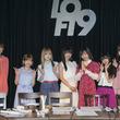 虹コン、桜エビ~ず、まねきケチャ、わーすたら6名のアイドルが自己紹介だけで一時間超え!7/24(水)渋谷LOFT9アイドル倶楽部vol.6開催