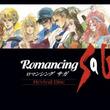 SFC版「ロマサガ」の名シーンがBlu-rayで甦る。映像付きOST「Romancing SaGa Original Soundtrack Revival Disc」が10月9日に発売