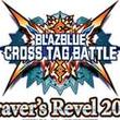 「BLAZBLUE CROSS TAG BATTLE」全国大会のBBBR2019,店舗予選を8月3日〜10月27日に実施。決勝会場はMEGARAGE