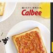 """カルビーの""""のっけるおかず""""「のせるん♪」がクラファンで成功 食パンに塗るだけでバランスのいい食事に"""