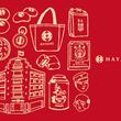 台湾トレンドを牽引する台南市の百貨店「林百貨店」が日本初上陸! 「樂園百貨店」×「林百貨店」POPUPを開催  沖縄と台湾の観光・文化交流のさらなる活性化を目指す