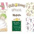 「イッツデモ」×「Dr.スランプ アラレちゃん」 コラボグッズを発売 ソフトクリームや可愛いハートを散りばめた夏のアート!!