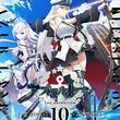 TVアニメ「アズールレーン」キービジュアルが公開、放送は10月開始
