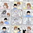 【日本初・世界初】うさぎ4コマ漫画300話記念、うさぎ専門店で特製バッジを300名に配布 ~うさぎ特化アプリ『うさぎ広場』に連載の漫画『うさぎだもの。』と、うさぎ専門店『空とぶうさぎ本店』の共同企画~