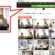 手持ちの画像で似た画像素材を探せる新機能、PIXTAで「画像で検索」が可能に