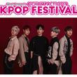 注目のAichi Sky Expo開業初日イベント「Mnet Presents AICHI IMPACT!2019 KPOP FESTIVAL」に実力派韓国ボーイズグループ「A.C.E」の出演が決定!