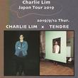 東南アジアNo.1現代ポップスシンガーソングライター・Charlie Lim、TENDREとの2マンライブで来日決定