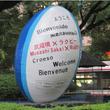 武蔵野市民の応援&歓迎の気持ちを象徴した巨大モニュメント 武蔵境【ラグビーボールモニュメント】完成!
