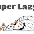 「まんきゅう監督」「五木あきら」「うらまる」などトップクリエイターが集結 !だらだらキャラ集団『Super Lazys』誕生!