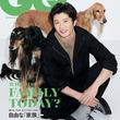 """""""はるたん""""を再演する田中圭、『GQ JAPAN』で『おっさんずラブ』愛を語る"""