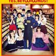 BEYOOOOONDS、メジャーデビュー記念で「NO MUSIC, NO IDOL?」初登場