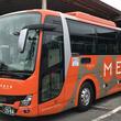高速バス「桜川・筑西ライナー」運行開始 東京から下館駅、岩瀬駅へ直通 茨城交通