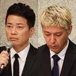 宮迫・亮、号泣会見で「いつもと違うウラ素顔」がバレた吉本芸人3人とは?