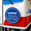 ブラザー、三陸鉄道で「三陸の笑顔を募集します」キャンペーンを開始