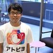 """日本初の""""アトピー見える化アプリ""""が「慶應義塾大学発 医療系ベンチャー創出の最前線」に登壇!元アトピーのパパが開発した無料iPhoneアプリ「アトピヨ」"""