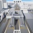 東海道本線刈谷駅ホーム拡幅 可動柵の設置も決定――JR東海