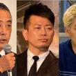 吉本報道「白黒明らかに」は安直か? 「真実は探り出すもの」島田紳助引退時にジャーナリストが警鐘を鳴らしていた