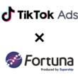 Supershipのハイブリッド型DMP「Fortuna」、広告配信プラットフォーム「TikTok Ads」における初のOEM提供を開始