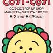 8月2日より「コジコジ」のイベント『COJI-COJI POP UP SHOP MAGNET by SHIBUYA109』が開催!