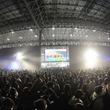 2020年の「ニコニコ超会議」は「闘会議」と合同開催に 4月18日と19日幕張メッセで
