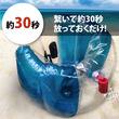 【Makuake先行予約販売中】面倒な空気入れとはもう卒業!自動で空気入れ&空気抜きができる1台2役のミニエアーポンプ!