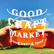 「GOOD CRAFT MARKET ~good beer & food~ 」上質でクラフトな時間を楽しめるクラフトビアフェスを8/2(金)3(土)4(日)3Days 水と緑の大阪OAPにて開催!