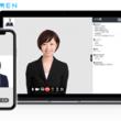 【人材派遣会社のためのWeb面接システム「SOKUMEN」に「面接前同意文カスタマイズ機能」を追加】
