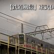 【ムービー  鉄道風景】東武伊勢崎線