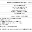 新発売:加熱式たばこ売上No. 1 IQOS専用たばこスティック「マールボロ・ヒートスティック(R)」、「ヒーツ(TM)」から新たに3銘柄が登場