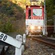 井川線営業運転開始60周年記念セレモニーを開催 長島ダム・アプト式電気機関車見学ツアーも 大井川鐵道