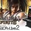 NESiCAxLive2版『SAMURAI SPIRITS』 日・米アーケード無料対戦会を「EVO 2019」期間中に開催!DLCキャラクター「リムルル」の先行プレイも可能!