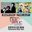 uP!!!SPECIAL LIVE HOLIC vol.24 supported by SPACE SHOWER TV先行販売開始!/GRAPEVINE、マカロニえんぴつが初顔合わせ