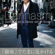 Dannasm製作委員会・著『Dannasm  Dannasm as is Danna-ism in Ginza』株式会社幻冬舎ルネッサンス新社より2019年6月28日に発売!