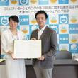【日本初】日本カーシェアリング協会が滋賀県大津市と超高齢社会の新たな移動手段となるコミュニティ・カーシェアリングの普及に関する連携協定を締結