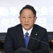 参議院選挙を受けて異例の声明。日本自動車工業会会長の豊田章男氏がそこに込めた思いとは?