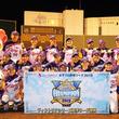 【女子プロ野球】京都フローラが春夏連覇を達成! 埼玉アストライアが2位確定