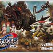 TVアニメ『ゾイドワイルド』の第2期となるアニメ『ゾイドワイルド ZERO』放送決定!新玩具も発売に