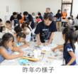 先生は大学生ら!小学生向けプログラムを8月3日に開催新キャンパス初の「おうてもんジュニアキャンパス」