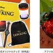 "CookpadTV、ディズニー映画最新作""超実写版""『ライオン・キング』の公開記念キャンペーンを実施"